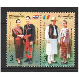THAILAND 2018 ROMANIA JOINT ISSUE LOCAL COSTUME COMP. SET OF 2 STAMPS IN MINT MNH UNUSED CONDITION