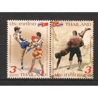 THAILAND 2018 TURKEY JOINT ISSUE ART OF FIGHT COMP. SET OF 2 STAMPS IN MINT MNH UNUSED CONDITION
