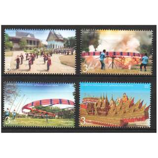 THAILAND 2018 THAI TRADITIONAL FESTIVAL SKYROCKET FESTIVAL COMP. SET OF 4 STAMPS IN MINT MNH UNUSED CONDITION