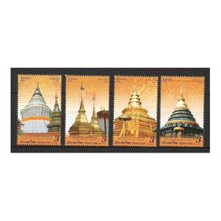 THAILAND 2018 VESAK DAY THE YEAR OF BIRTH'S PAGODA COMP. SET OF 4 STAMPS IN MINT MNH UNUSED CONDITION