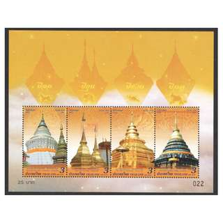 THAILAND 2018 VESAK DAY THE YEAR OF BIRTH'S PAGODA SOUVENIR SHEET OF 4 STAMPS IN MINT MNH UNUSED CONDITION