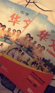 Higher Chinese Textbook 3A&3B