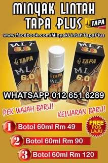 NEW PACK! Minyak Lintah Tapa Plus 60ml = MAKIN HEBAT Tingkat Prestasi Lelaki! Whatsapp 012 651 6289