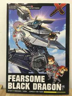 Fearsome black dragon - x venture academy series