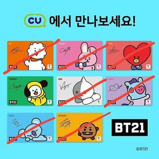 BT21 T-money
