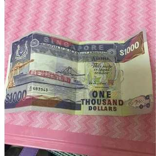 Old Singapore Bank Notes, The Ship Series, $1000, One Thousand Dollars