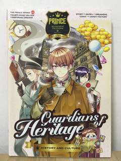 Guardians of heritage - the prince series k3