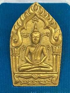 LP Sakorn 2553, Phra Khun Paen