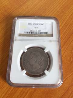 Straits Settlements 1886 50 cents coin