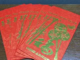 (7pcs) angpow packets- everrise