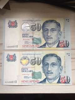 Singapore Portrait $50 CP000010 UNC note pair