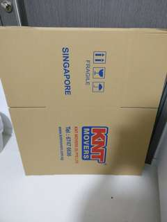 New cardboard boxes for moving (5pcs)