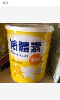 🚚 奶粉 補體素 原價690