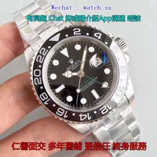 仁譽  Rolex GMT Master II 116710LN 116710 綠針 獨立時針教 3186機芯 V7版 NOOB廠