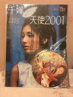 楊千嬅天使2001 連寫真VCD