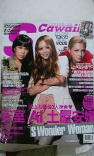 🚚 安室奈美惠Scawaii2011年05月雜誌封面及內頁