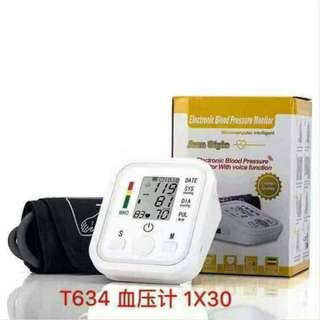 Electric blood pressure monitor with voice function