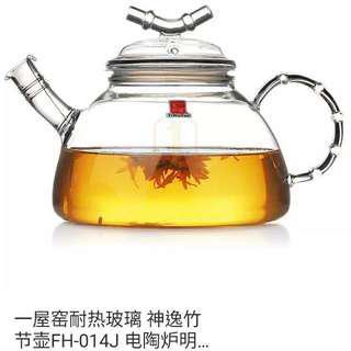全新 台灣品牌 一屋窯耐熱玻璃水壺  用於電陶爐