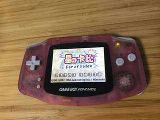 GBA with backlight mod
