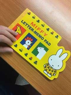 🚚 米飛兔便條紙