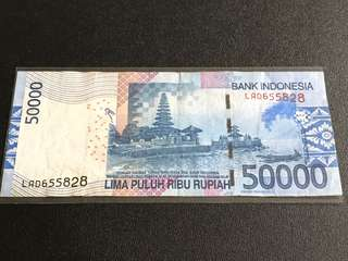 Indonesia Rupiah $50000 with 655 828
