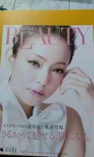 安室奈美惠Kose 2012年廣告宣傳