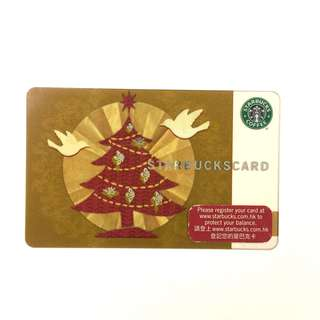 Starbucks Card 2008 X'mas