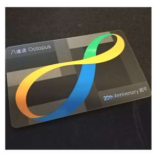 Octopus Card Reader ※※ 八達通讀卡機