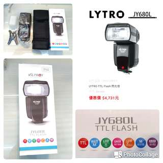 🚚 Viltrox JY680L  TTL flash for Canon