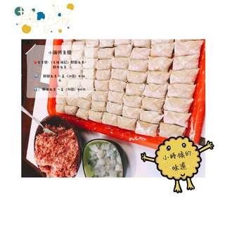 福記鮮蝦 鮮肉扁食