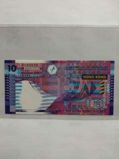 政府10元UNC紙鈔票細號碼70號