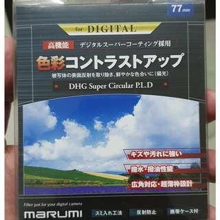 Marumi Super DHG Circular Polarizer (CPL) - 77mm