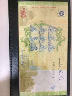 Rm60 Commemorative Banknote