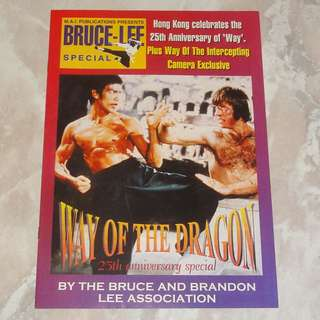 Bruce Lee Way Of The Dragon 25th Anniversary Magazine 1998 MAI Supplement Hong Kong Chuck Norris