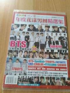 BTS防彈少年團的台雜誌