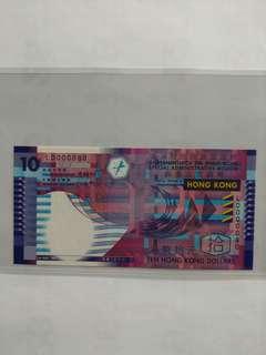政府10元UNC紙鈔票細號碼80號
