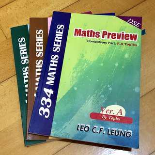 [數學練習] 334 MATHS SERIES Maths Preview (Compulsory Part: F4 Topics) Ver.A