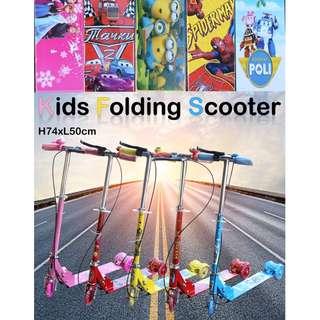 Kids Folding Scooter