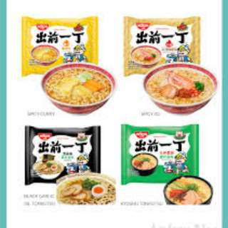 authentic Hong Kong  nissins instant noodless SOLB BY 10PACKS