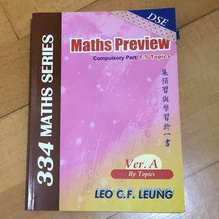 [數學練習] 334 MATHS SERIES Maths Preview (Compulsory Part: F5 Topics) Ver.A