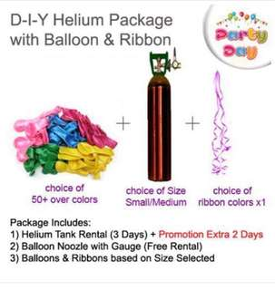 Helium tank Rental with Balloons(DIY package promotion)