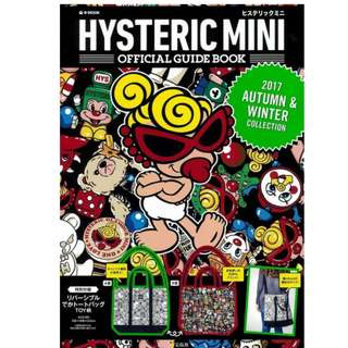 HYSTERIC MINI OFFICIAL GUIDE BOOK 2017 AUTUMN & WINTER COLLECTION book + bag 袋
