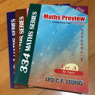 [數學練習] 334 MATHS SERIES Maths Preview (Compulsory Part: F6 Topics)