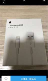 Apple Lightning to USB Cable(2m)包平郵(100%全新及real)原價$228(得一條)