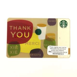 Starbucks Card 2010