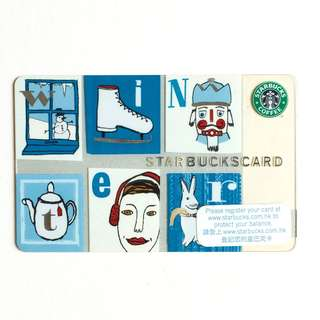 Starbucks card 2008