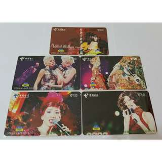 Phonecard (Anita Mui Cover)
