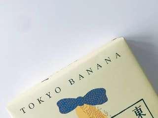 Tokyo Banana (Preorder)