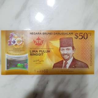 50 Brunie Note