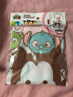 Tsum tsum recycle bag